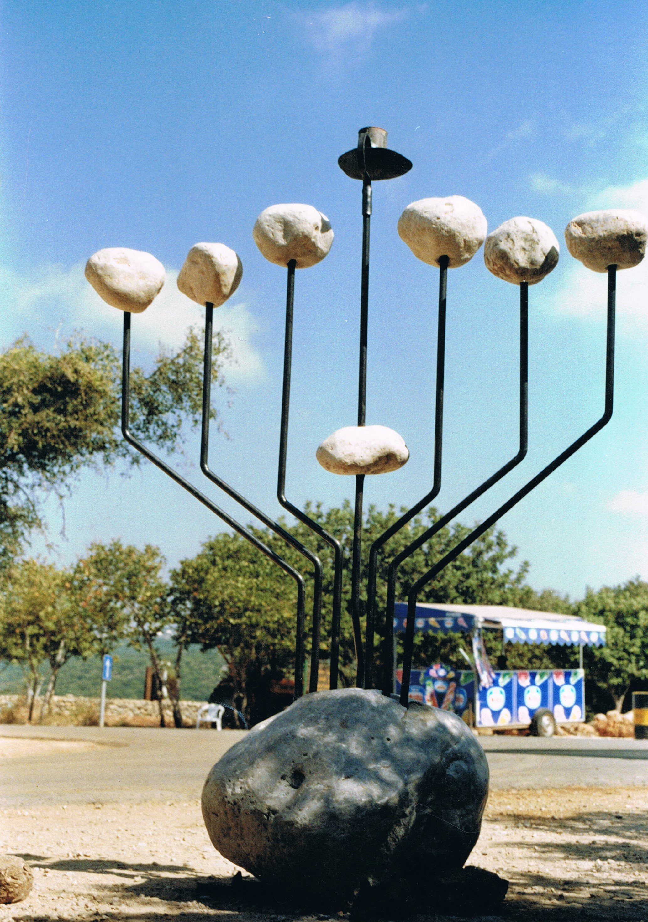 'Israel 50th Anniversary' - Large Menorah Crafted of Iron & River Stones