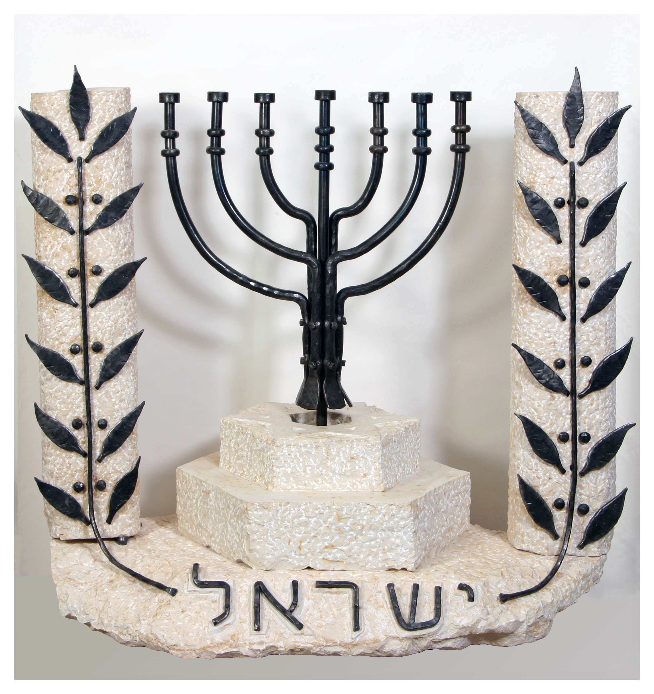 'Emblem of the State of Israel' – Large Menorah of Iron and Jerusalem Stone