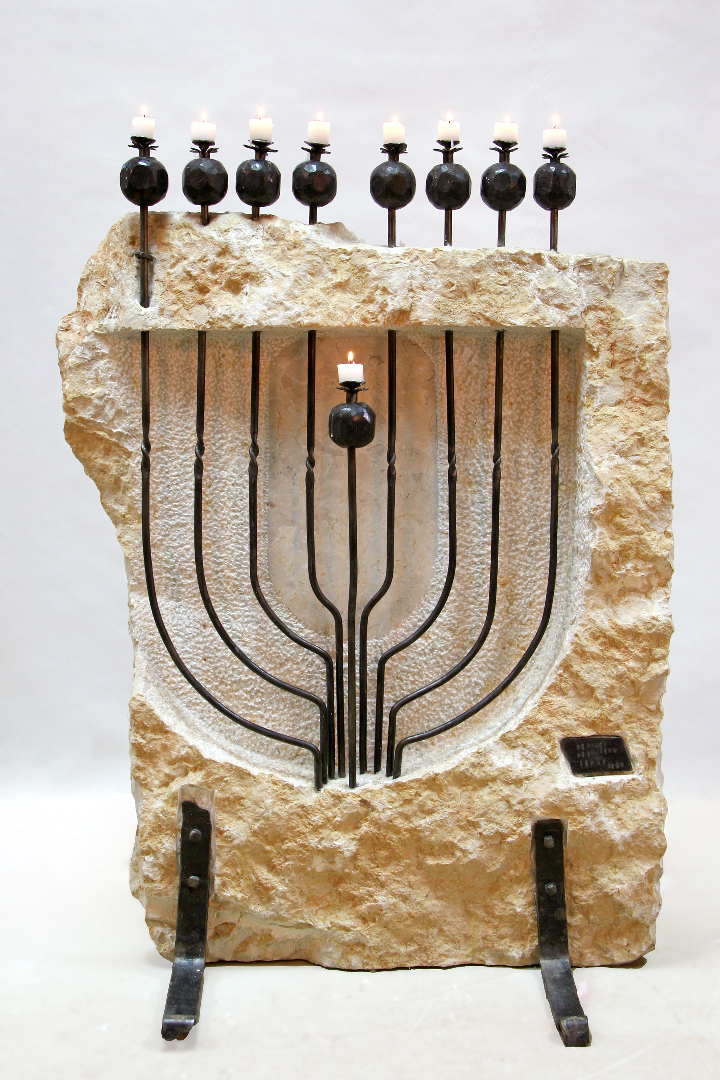 'Rimonim' - Pomegranate Hanukkah Menorah of Iron & Jerusalem Stone