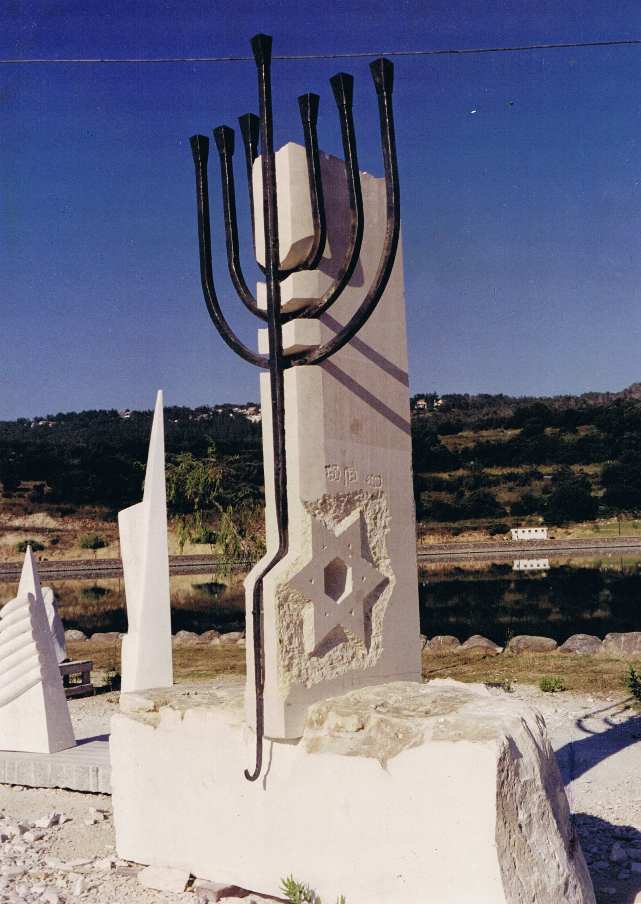 'The Ma'alot Menorah' - Large Menorah Crafted of Jerusalem Stone & Forged Iron