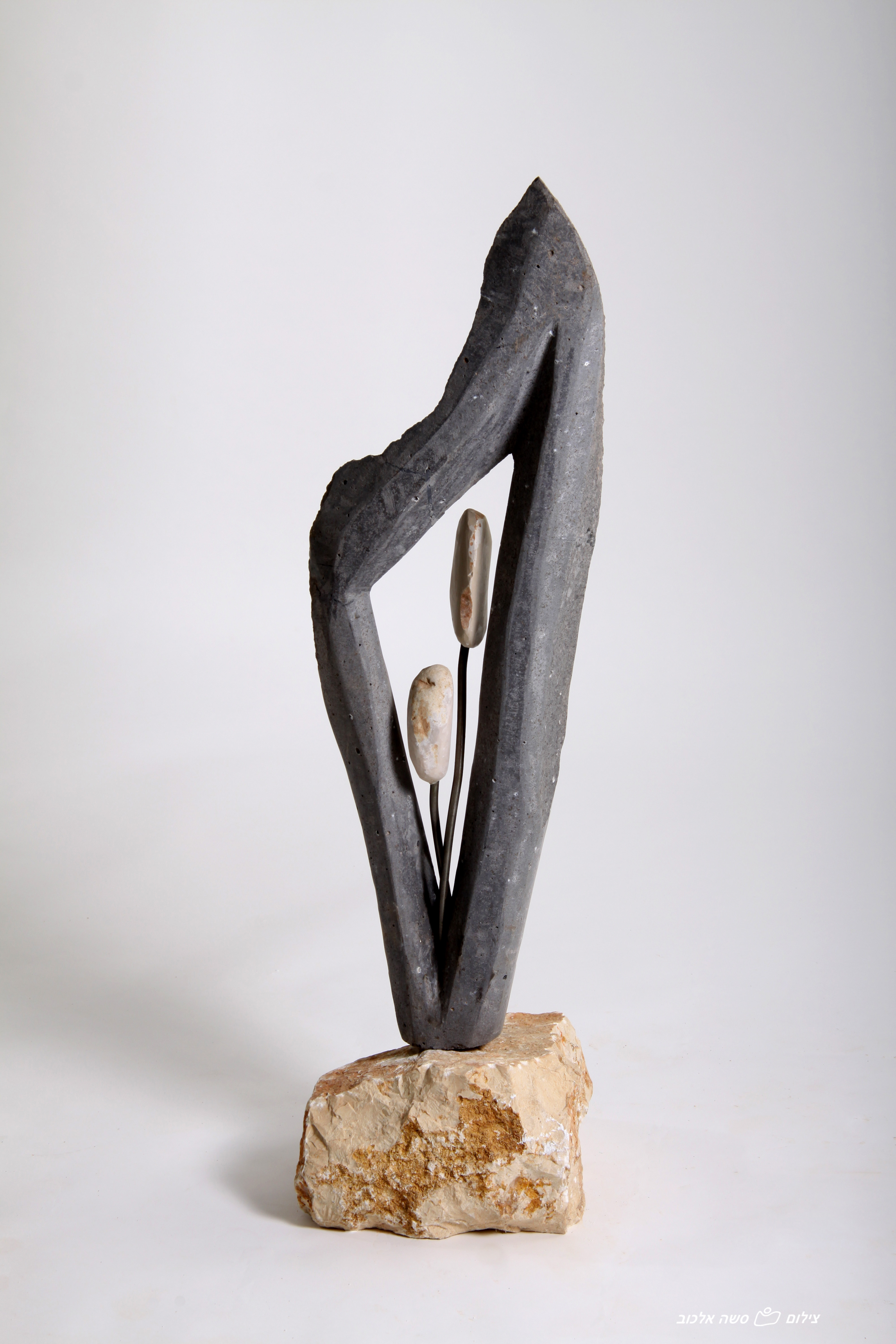 'Abstract' - Sculpture Crafted of Basalt, Limestone & Iron