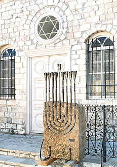 Rosh Pina Synagogue - Large Hanucka Menorah of Limestone & Iron